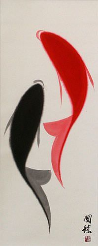 Abstract Yin Yang Koi Fish Asian Wall Scroll close up view