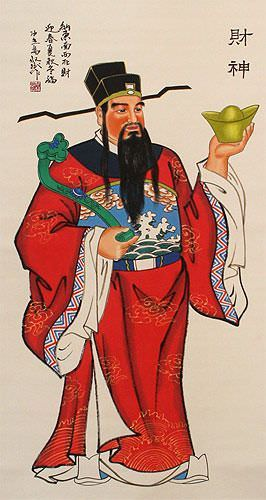 God of Prosperity Chinese Wall Scroll close up view