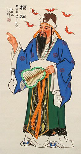 God of Good Luck and Fortune Wall Scroll close up view