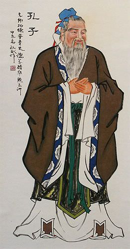 Old Confucius - The Great Sage - Wall Scroll close up view