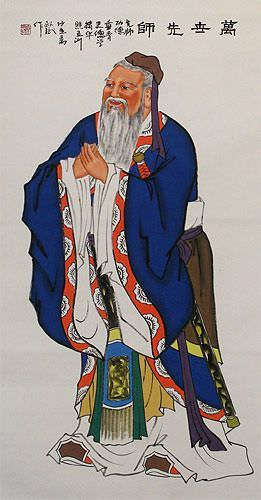 Great Sage Confucius Wall Scroll close up view