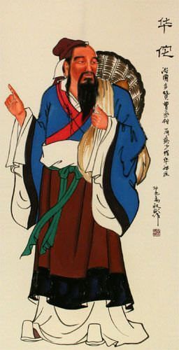 The Original Physician of Ancient China - Wall Scroll close up view
