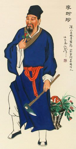 Shen Nong - Divine Farmer - Chinese Wall Scroll close up view