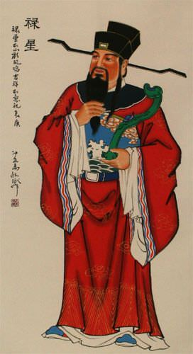 God of Affluence - Lu Xing - Chinese Good Luck Wall Scroll close up view