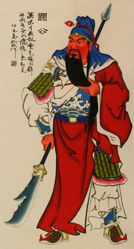 Guan Gong Chinese Saint of Warriors Wall Scroll close up view
