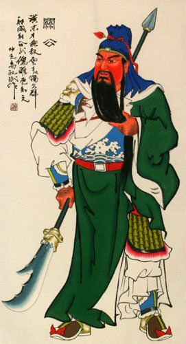 Guan Gong Saint of Chinese Warriors Wall Scroll close up view