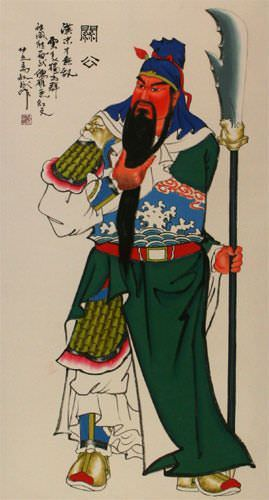 Guan Gong - Great Warrior Saint - Wall Scroll close up view