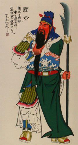 Guan Gong - Great Warrior Saint - Wall Scroll close up view