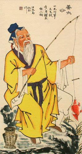 Respected Old Man Fishing Wall Scroll close up view
