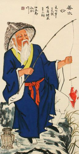 Old Wise Man Fishing Wall Scroll close up view