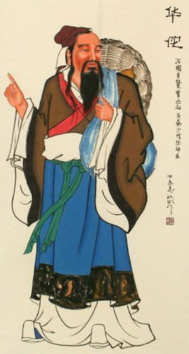 The Great Doctor of Ancient China - Wall Scroll close up view