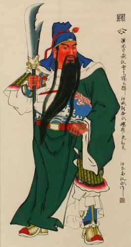 Guan Gong Saint of All Soldiers Wall Scroll close up view