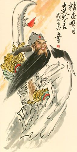 Righteous Patriot Warrior - Chinese Wall Scroll close up view