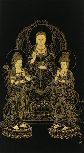Three Buddha - Gold Etching Wall Scroll close up view