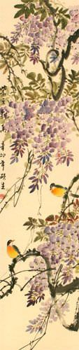 Purple Cloud, Fragrant Breeze - Chinese Wall Scroll close up view