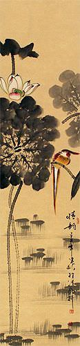 Beautiful Feeling - Bird and Lotus Flower Wall Scroll close up view