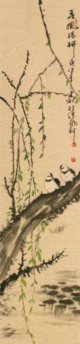Willow Tree in the Spring - Chinese Wall Scroll close up view