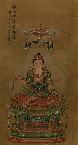 Guanyin / Kuan Yin / Kannon - Partial-Print - Large Wall Scroll close up view