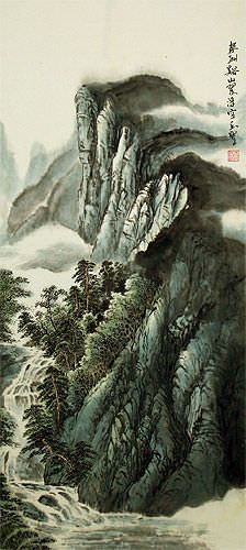 Chinese Mountain River Village Waterfall Landscape Wall Scroll close up view