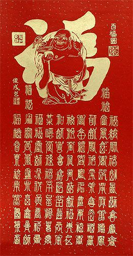 Happy Buddha 100 Good Luck Print - Chinese Calligraphy Wall Scroll close up view