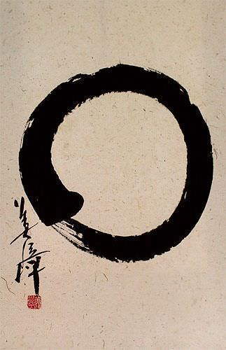 Large Enso Japanese Calligraphy - Big Wall Scroll close up view