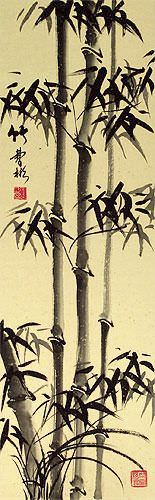 Tall Chinese Ink Bamboo Wall Scroll close up view
