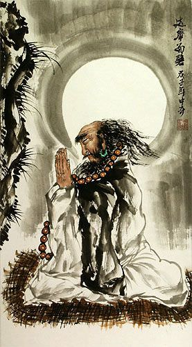 Bodhidharma Wall Meditation - Nine Years - Wall Scroll close up view