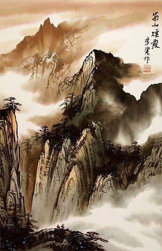 Foggy Mountains of Sichuan - Chinese Landscape Wall Scroll close up view
