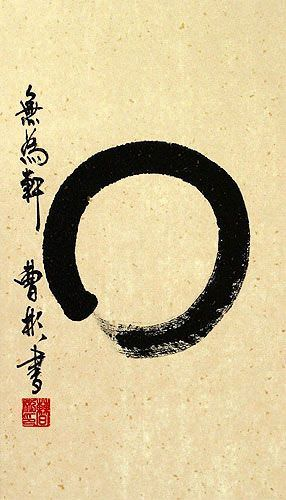 Enso Japanese Calligraphy - Big Wall Scroll close up view