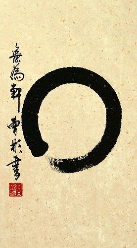 Enso Japanese Calligraphy - Wall Scroll close up view