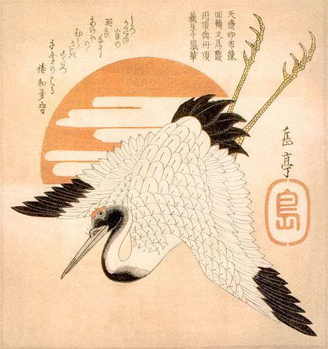 Antique-Style Japanese Crane Woodblock Print Repro Wall Scroll close up view
