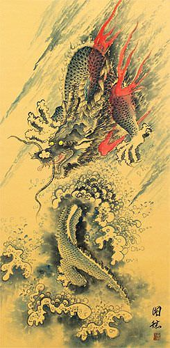 Flying Chinese Dragon - Asian Scroll close up view