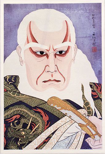 The Actor Matsumoto Koshiro as Ikyu - Japanese Print Repro - Wall Scroll close up view