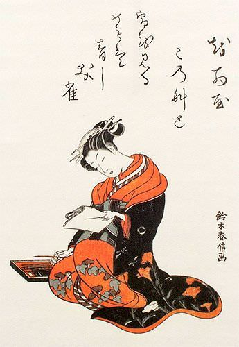 The Courtesan Kasugano Writing a Letter - Japanese Print Repro - Wall Scroll close up view