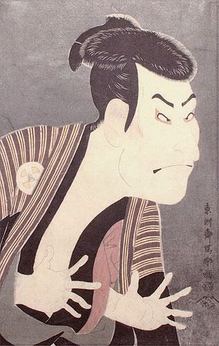 Samurai Actor - Japanese Woodblock Print Repro - Wall Scroll close up view