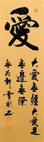Boundless Love Chinese Calligraphy Hanging Scroll close up view