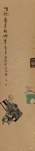 Delightful Tea Drinking - Wall Scroll close up view