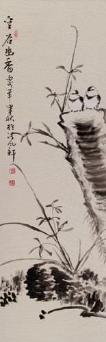 Fragrance From The Valley - Chinese Birds Wall Scroll close up view