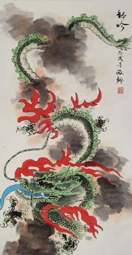 Roar of the Dragon - Chinese Dragon Wall Scroll close up view