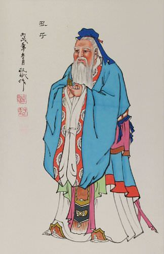 Confucius - The Great Leader - Wall Scroll close up view