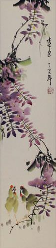 Spring is Here - Wall Scroll close up view