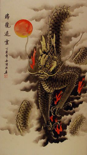 Dragon of the Clouds Wall Scroll close up view