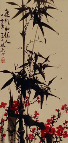 Chinese Black Ink Bamboo and Plum Blossom Wall Scroll close up view