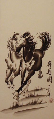 Chinese Horse Wall Scroll close up view