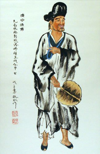 Ji Gong - The Mad Monk of China - Wall Scroll close up view