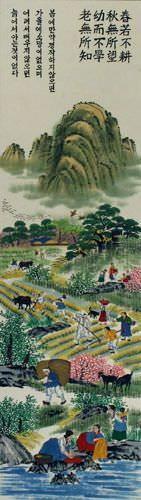 North Korean Spring Scene Wall Scroll close up view