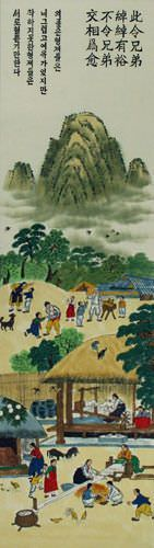North Korean Village Scene Wall Scroll close up view