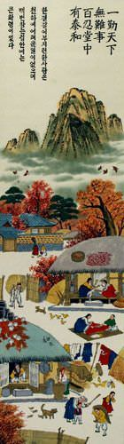 North Korean Season Scene Wall Scroll close up view