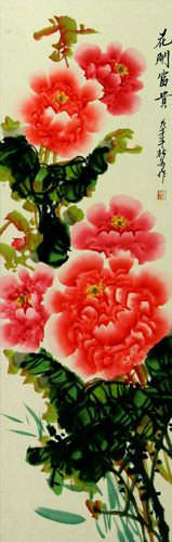 Red and Pink - Peony Flower Wall Scroll close up view