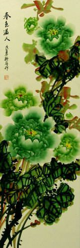 Chinese Green Peony Flower Wall Scroll close up view